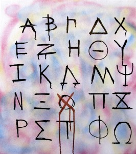 Teddy Benfield, Untitled (Greek Alphabet), 2014, mixed media on canvas, 11 x 9 inches