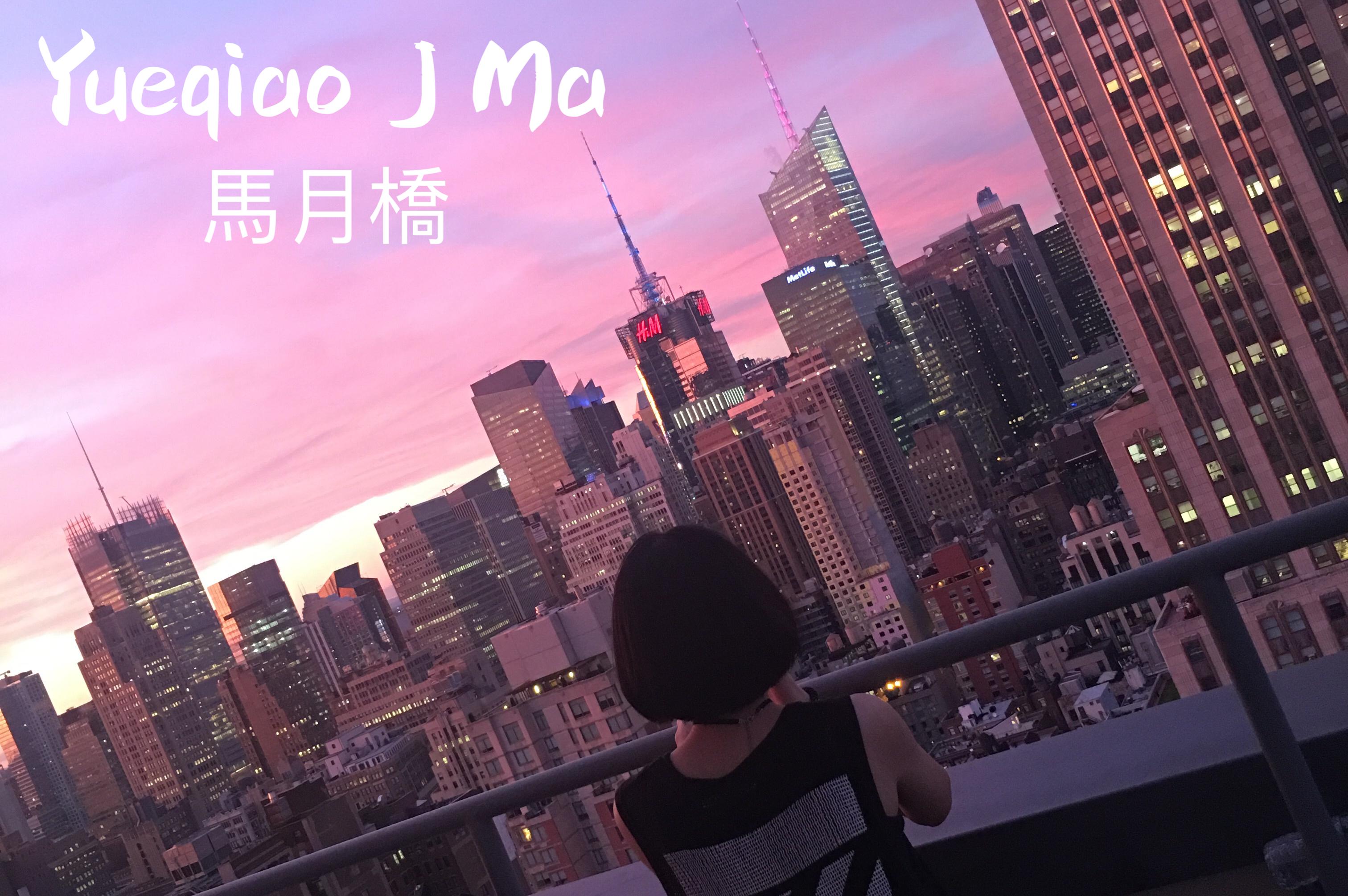 Yueqiao  J  Ma