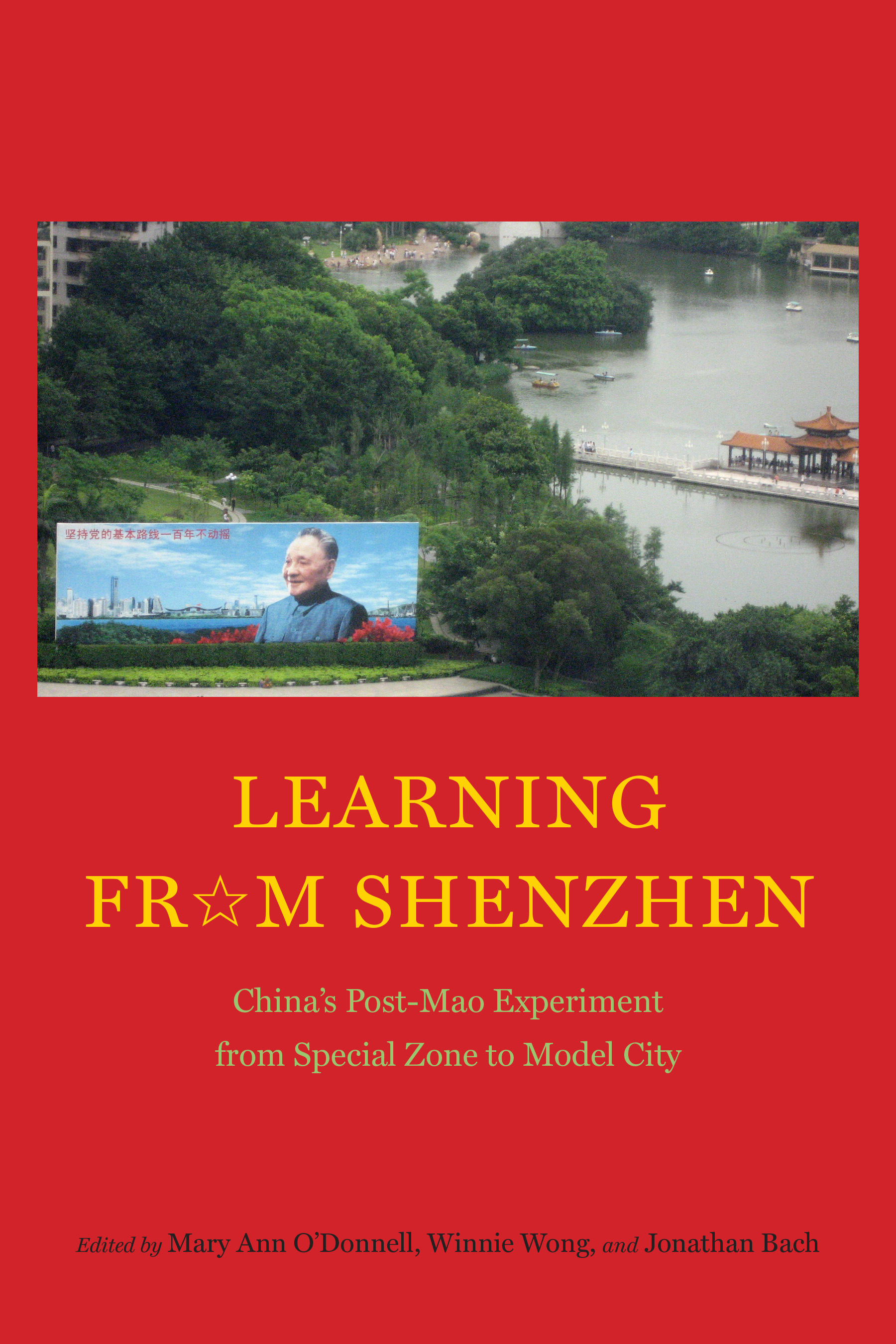 Jonathan Bach's New Book on China's Fastest Growing City of Shenzhen