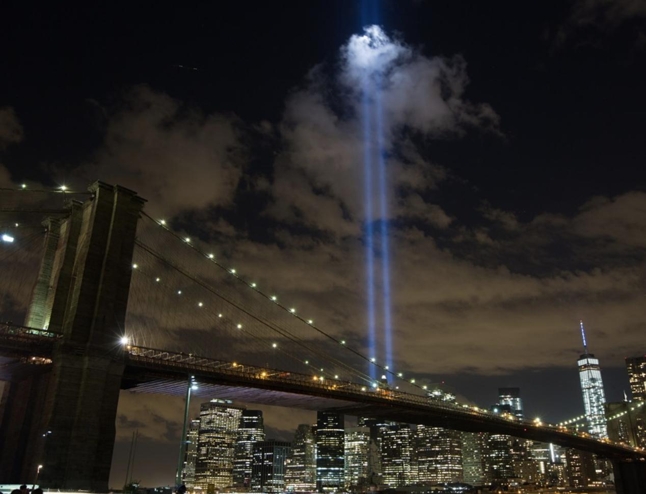 9/11 ( Integrative Seminar)