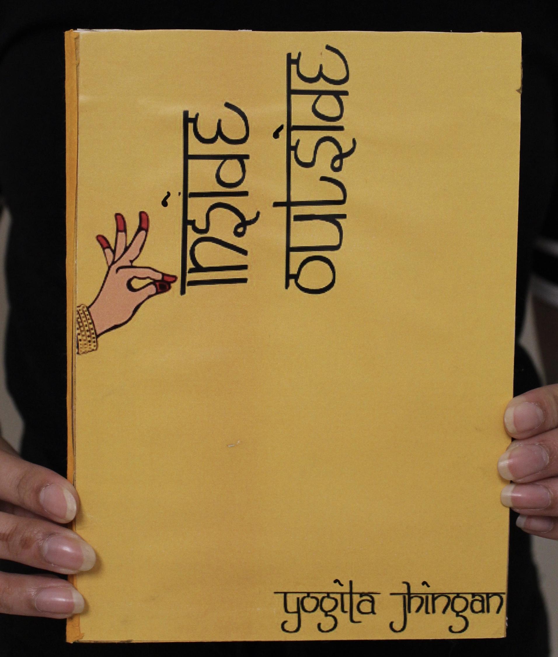 Time Book- Inside Outside