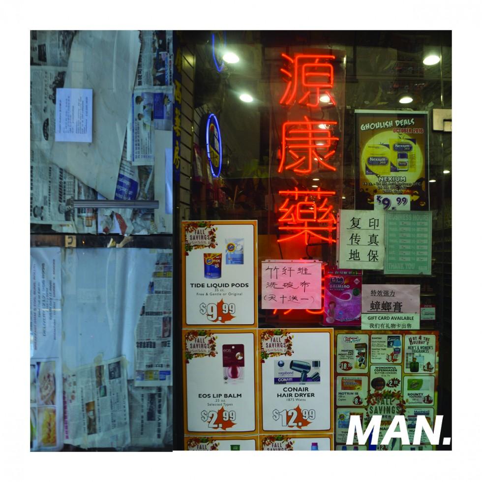 Chinatown Book