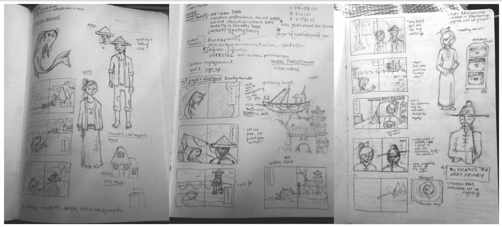 sketch-pages-stopmotion