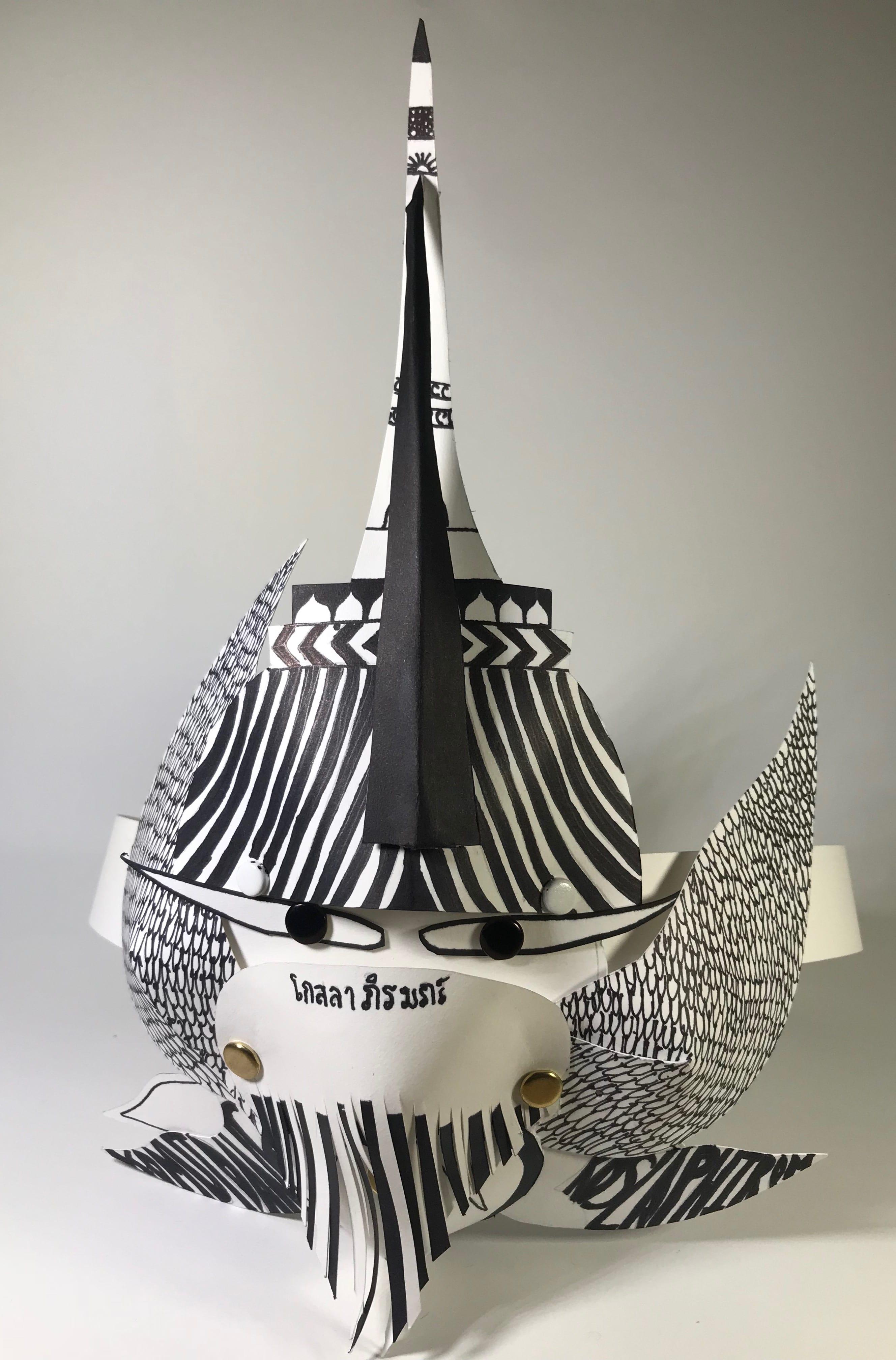 Masquerade Mask: Studio