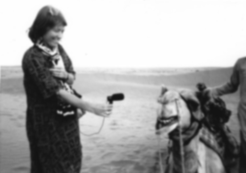 Using a Microphone – Hildegard Westerkamp