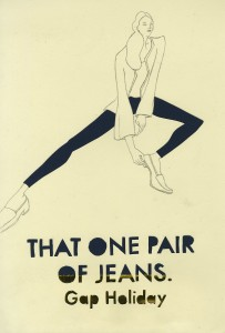 that-one-pair-of-jeans