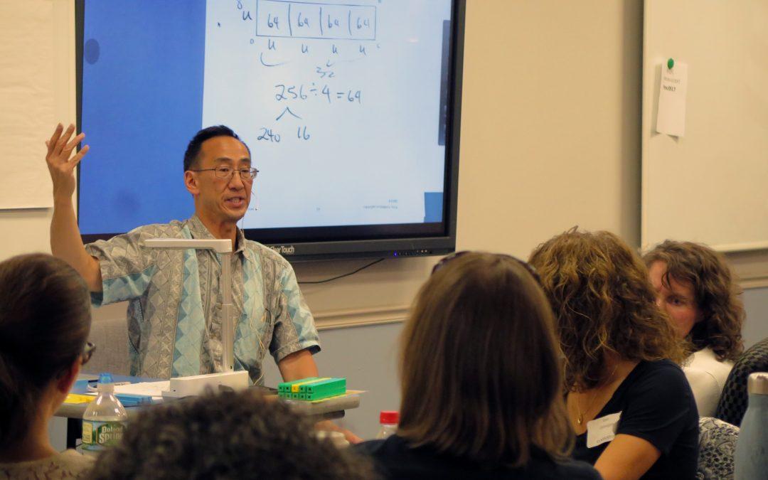 Mathematics Educators Tackle the Tough Problems