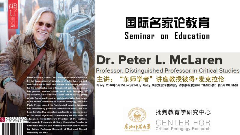 Peter's seminar in China