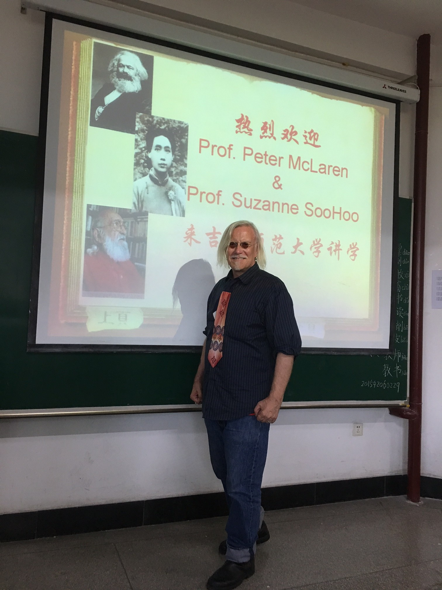Peter lecturing in Jilin Normal University
