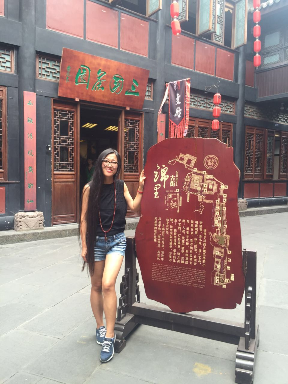 Wang Yan (Angie) in South of China