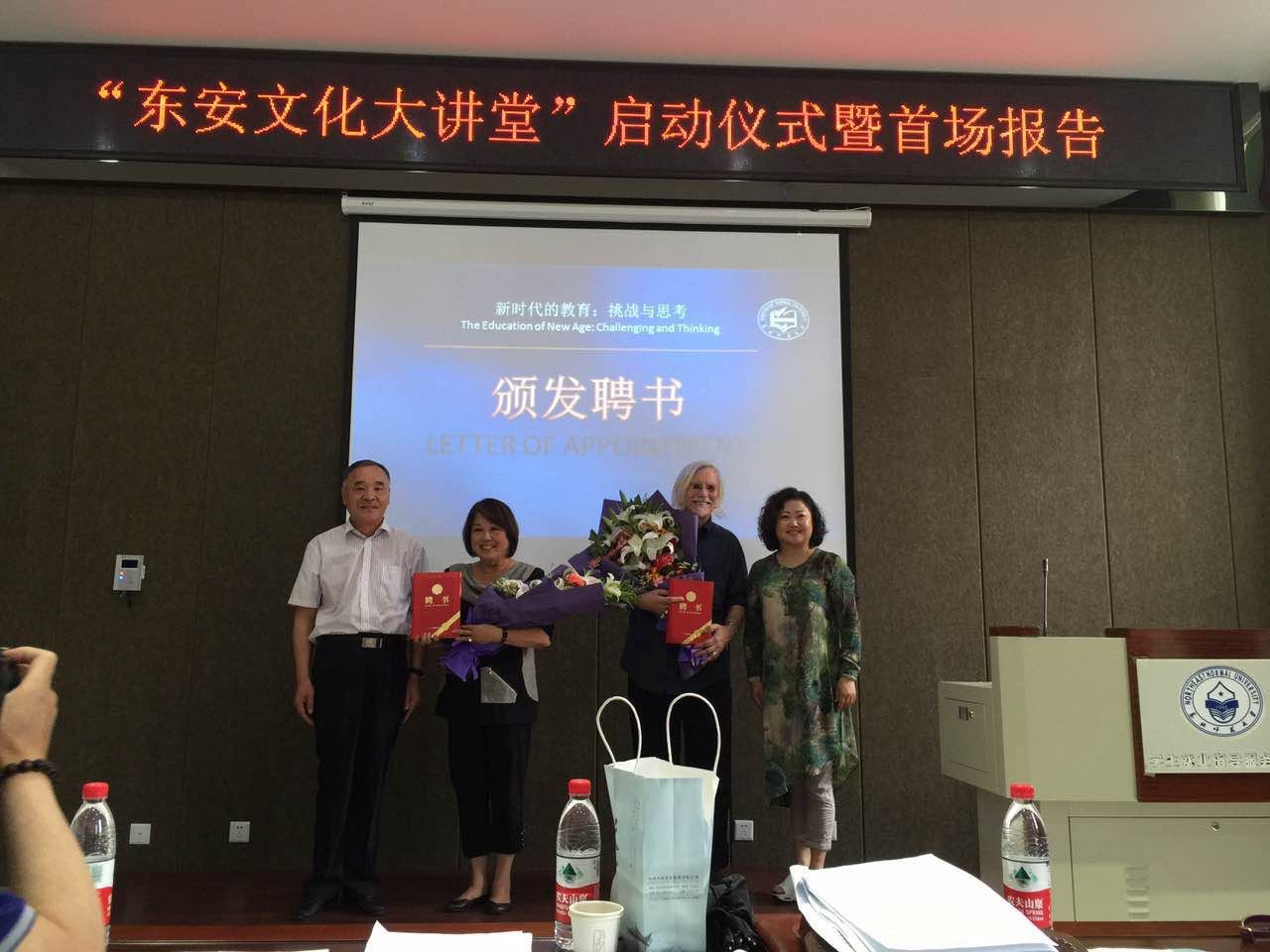 Peter and Suzi Accept Their Joint Appointment in Changchun
