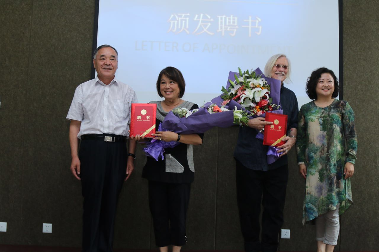 Peter and Suzi Honored as Consultants to Dong An Experimental School