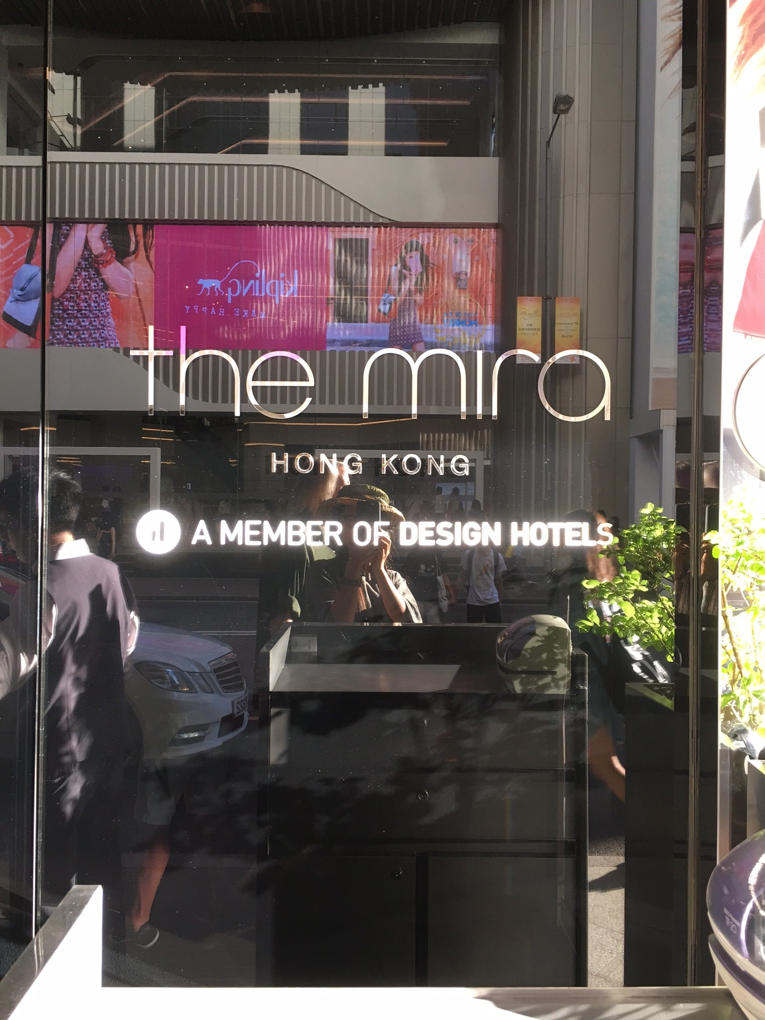 Visiting Mira Hotel Where Edward Snowden Met Glenn Greenwald