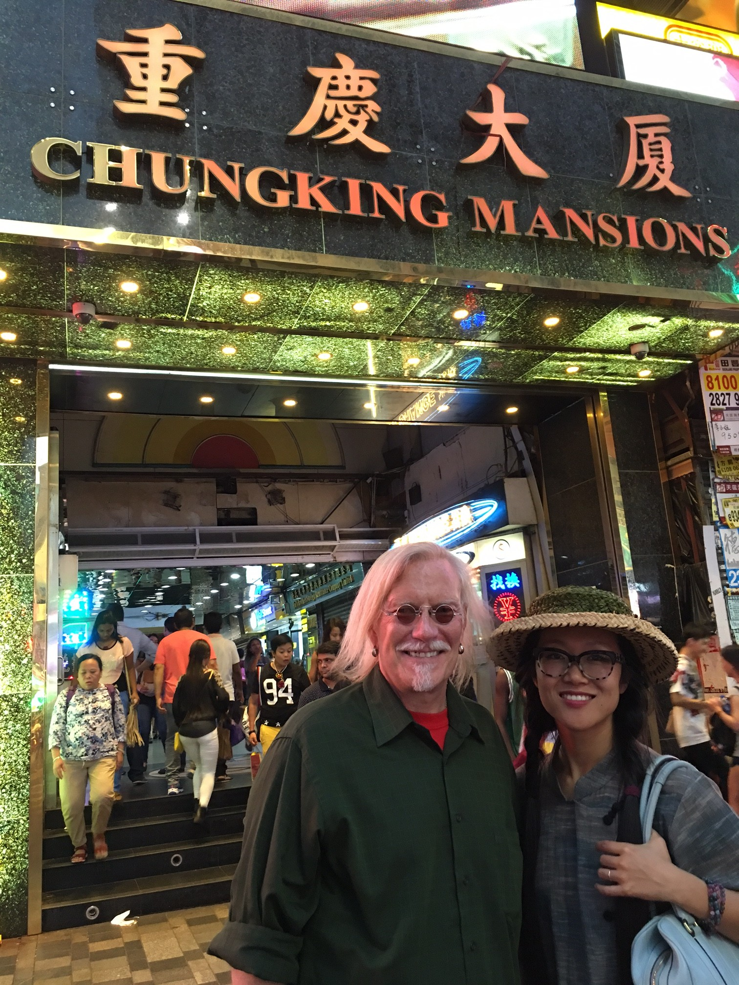 Peter and Angie in Hong Kong