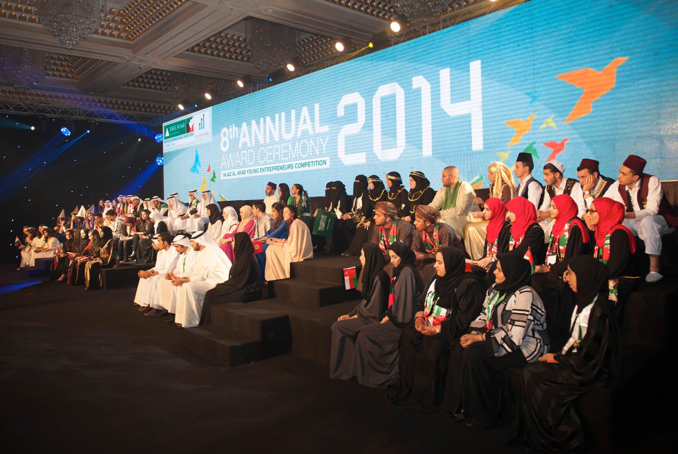 Kravis Prize in Nonprofit Leadership | 2012 Winner – INJAZ Al-Arab
