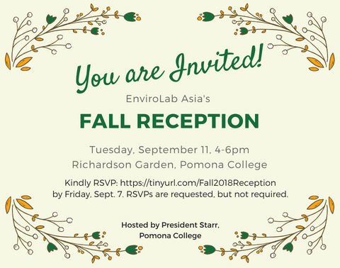 EnviroLab Asia's Fall Reception