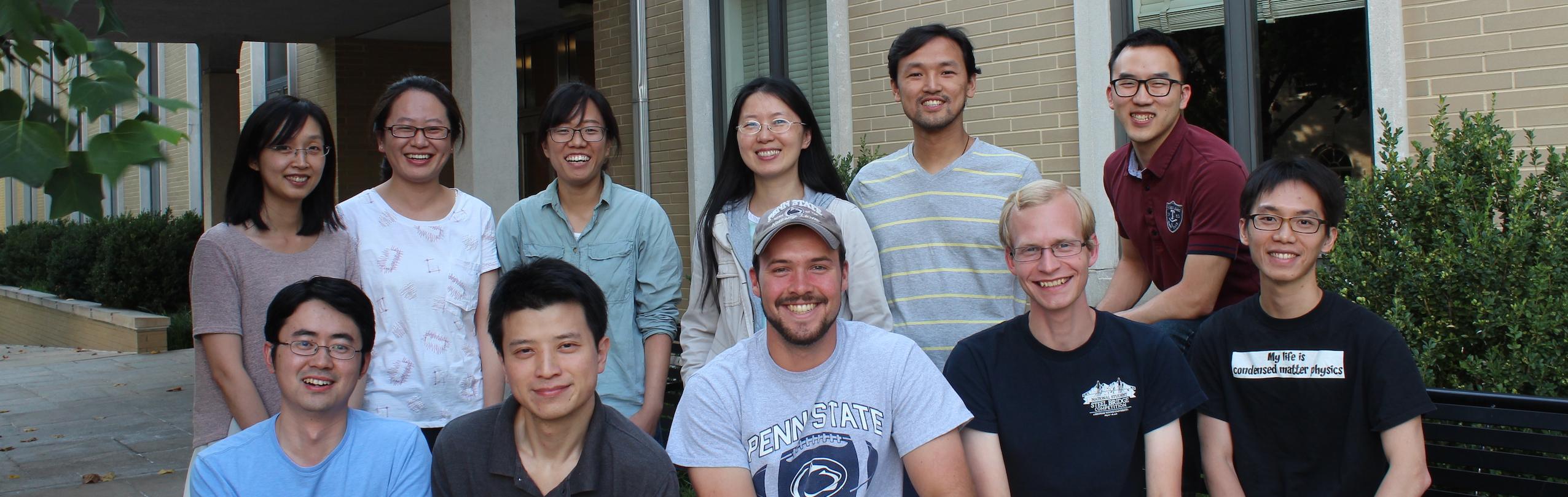 First row (left to right): Xiaoxiang Xi, Shengwei Jiang, Seamus O'Hara, Jonathan Stensburg, Hongchao Xie Second row (left to right): Yi-Hsin Chiu, Zefang Wang, Jieun Lee, Jie Shan, Kin Fai Mak, Egon Sohn
