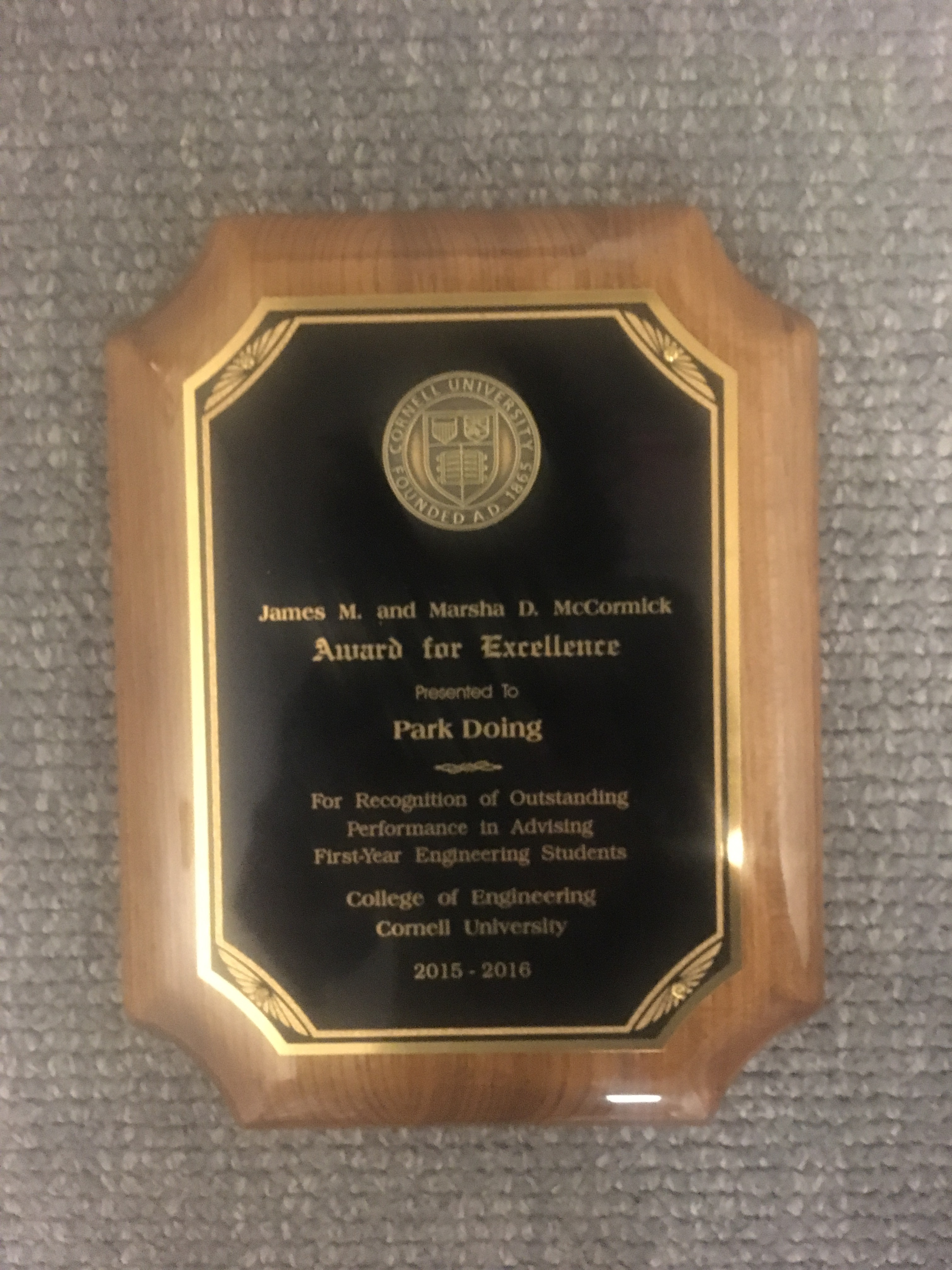 Award for Excellence Plaque