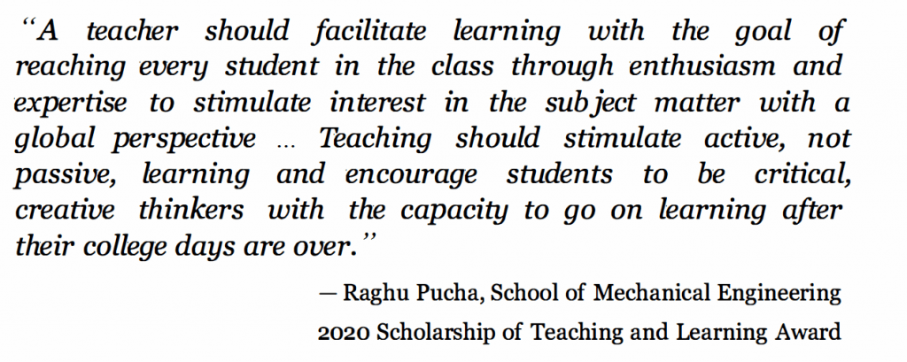 Quote from Raghu Pucha saying teaching offers immediate feedback