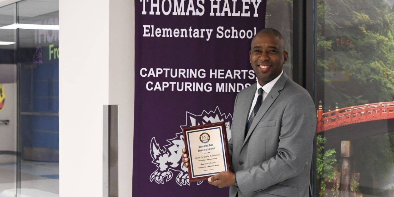 Thomas Haley Principal Wins NAACP Award