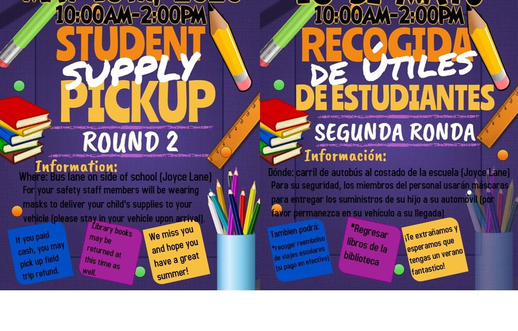 Student Supply Pickup May 18th from 10:00 AM-2:00 PM