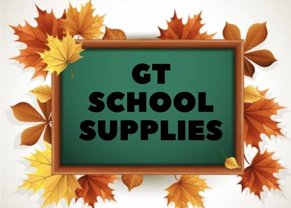 GT School Supply Lists