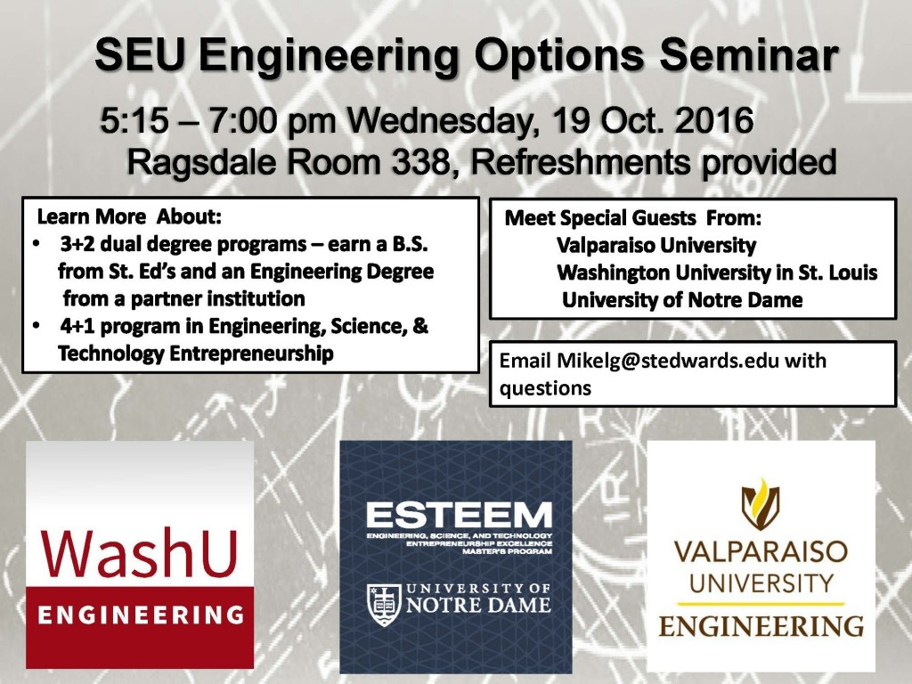 seu_engineering_event_2016