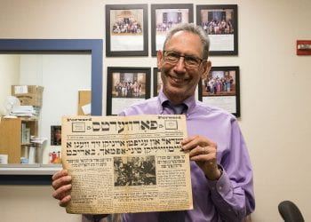 Yiddish Brought Forward | 2019-03-10, Agudas Achim