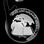 Ansar-bayt-al-maqdis