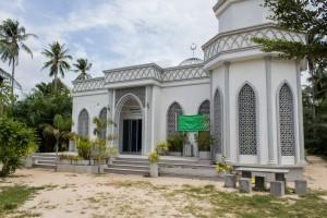 The Prateepsart Ismail Memorial School