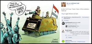 khaled said blog