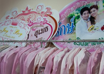 Printed signs for customers, Tonrak Wedding Shop, Nakhon Si Thammarat City