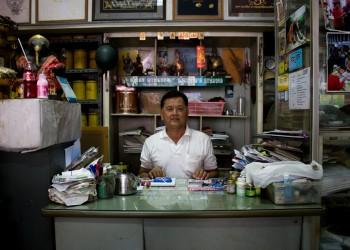 Mr. Wilat Roekmongkhon