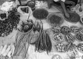 Organized Produce