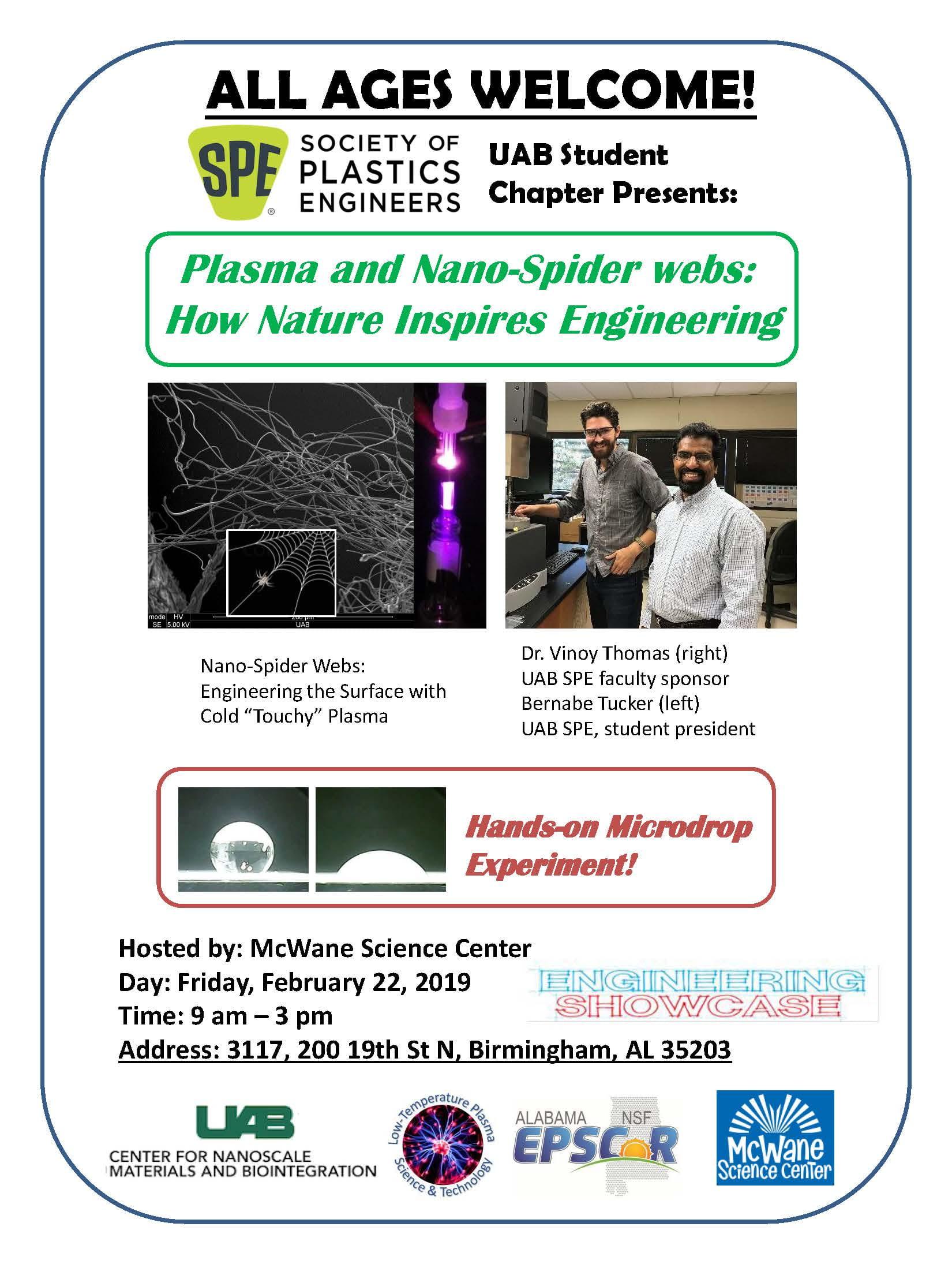 McWane Center Engineering Showcase