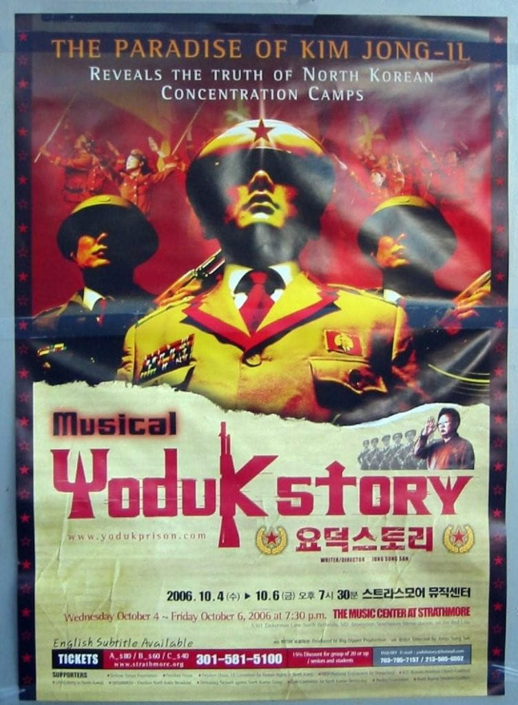 "Poster for ""Yoduk Story,"" a musical about North Korean human rights abuses by futureatlas.com"