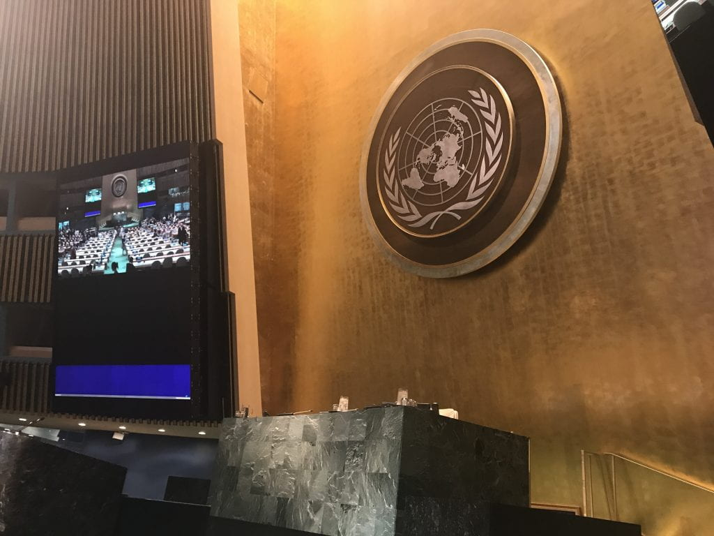 a picture of the inside of the UN General Assembly Hall