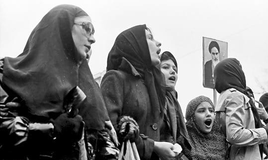 Iranian women protest against the Shah.