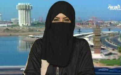 Women's Rights in Saudi Arabia: A Counter-Narrative
