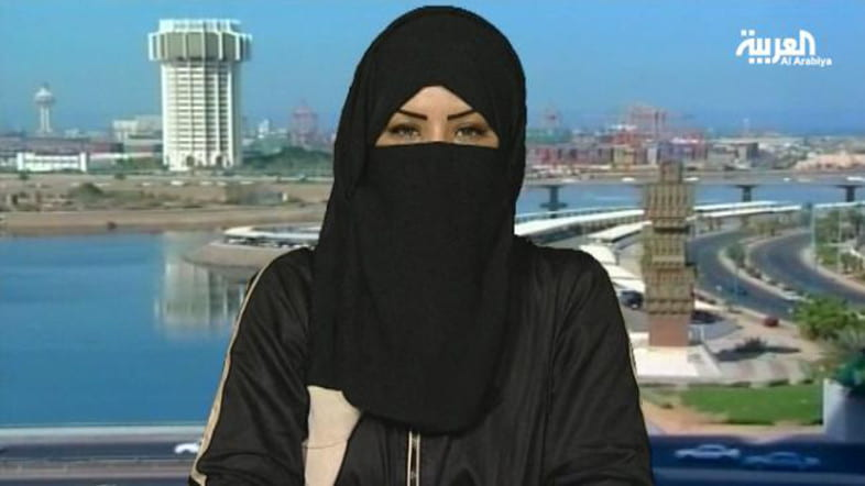 An image of a news broadcast with Bayan Alzahran, the first female lawyer to have her own law firm in Saudi Arabia