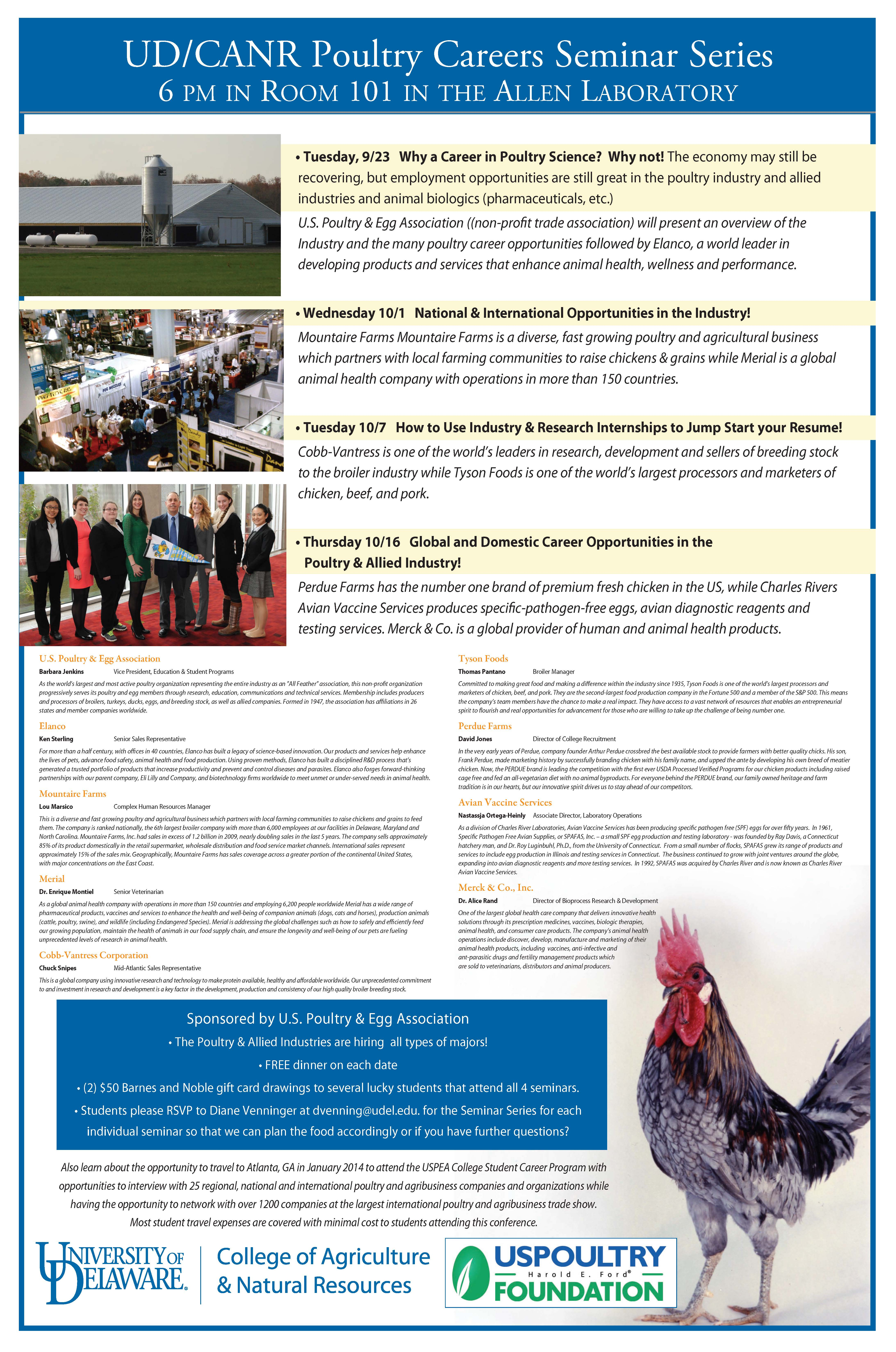 PoultrySeriesPoster1F 8-29-14