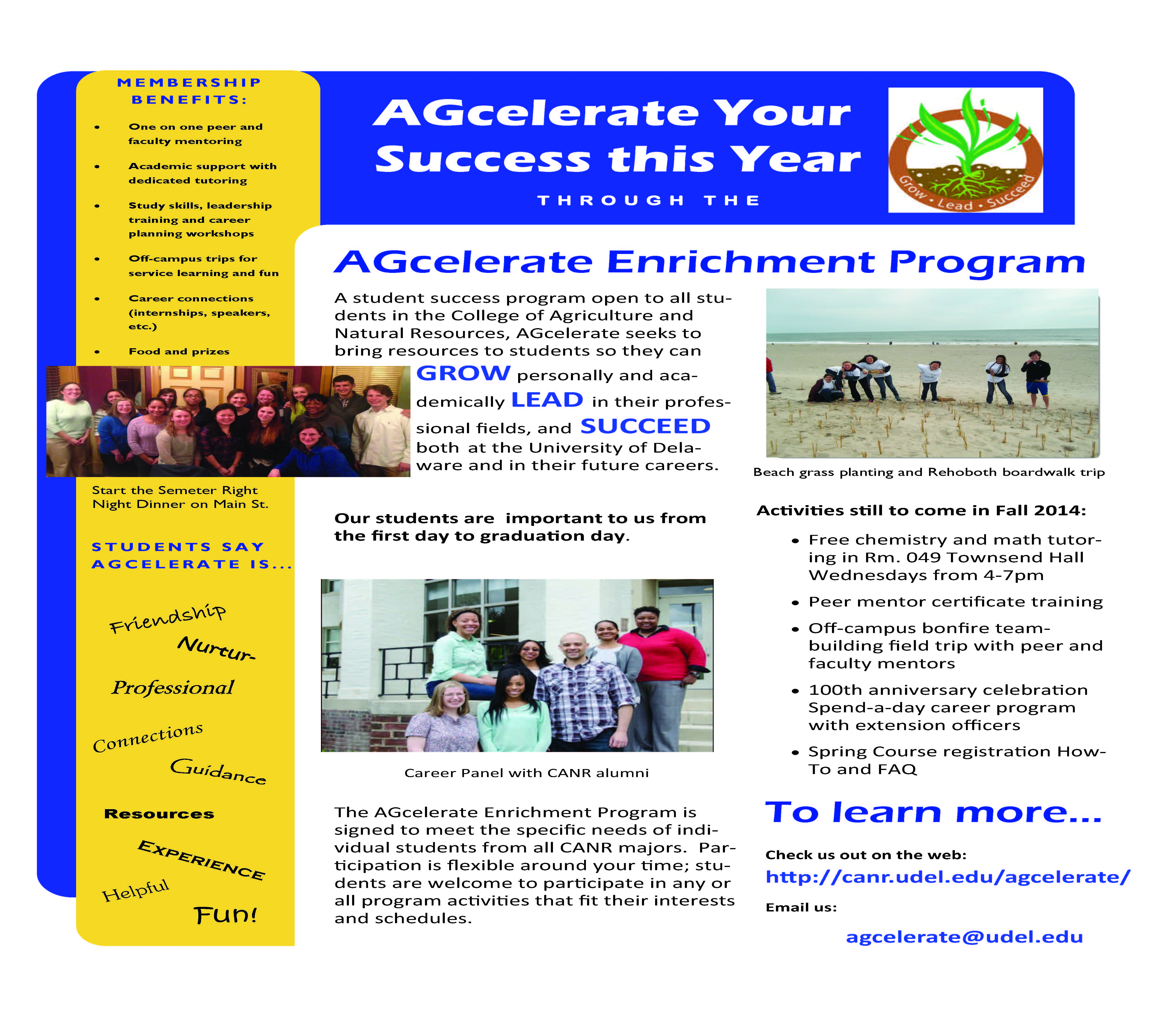 AGcelerate flyer Midterms Fall 2014