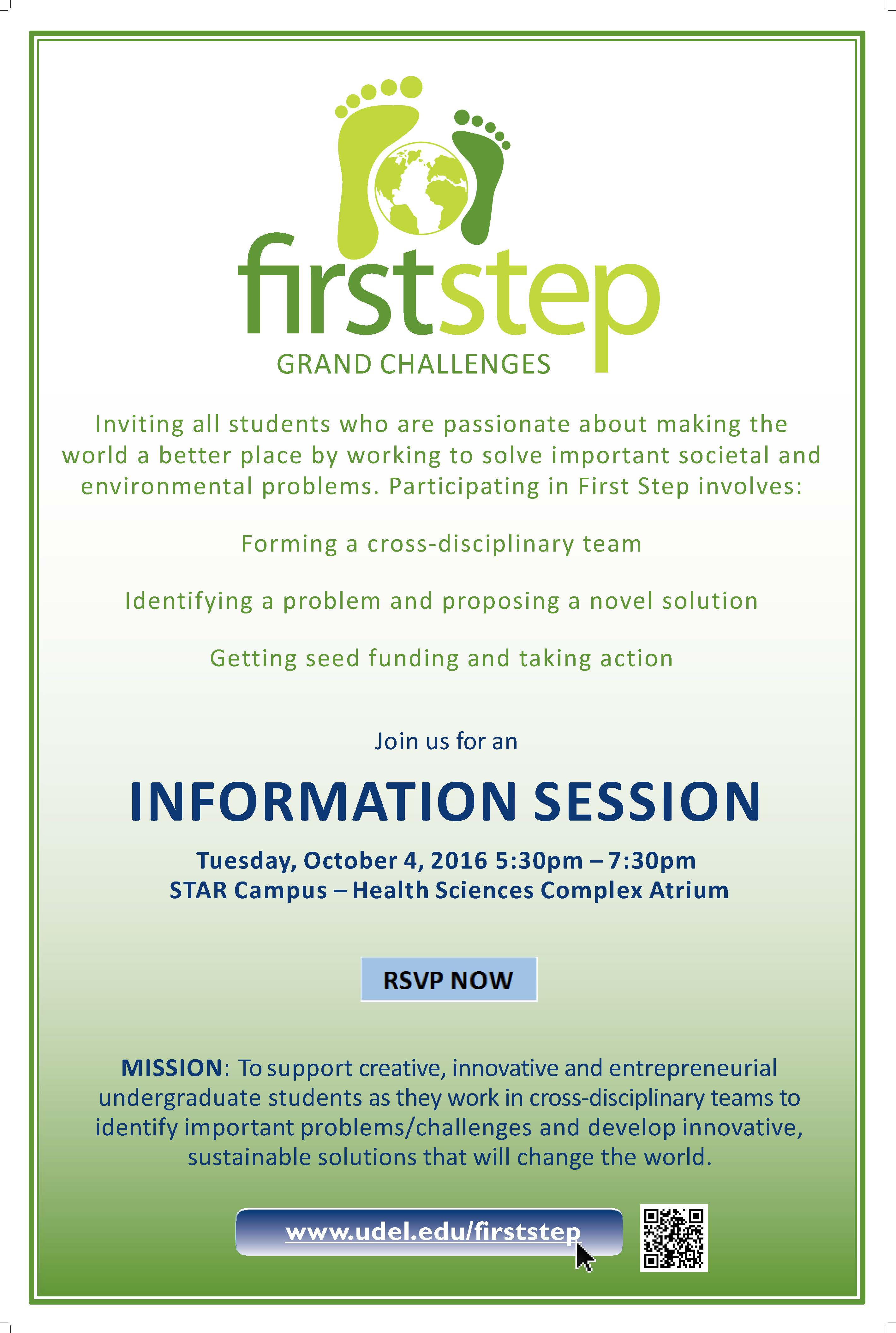 first-step-information-session-flyer-2016