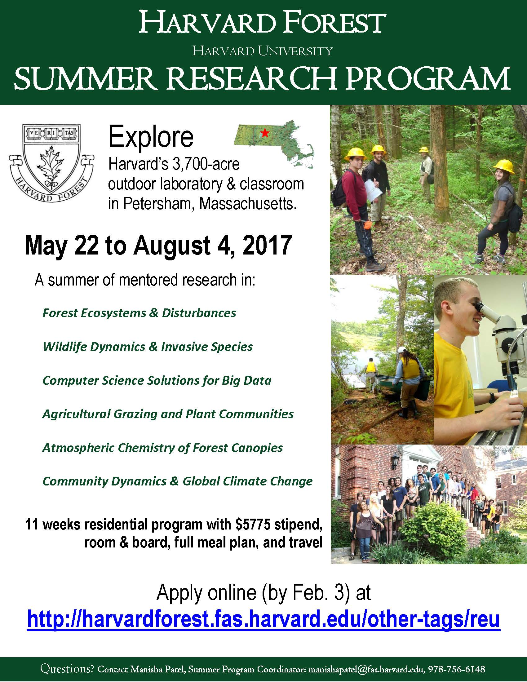 hf-summer-program-flyer-for-2017