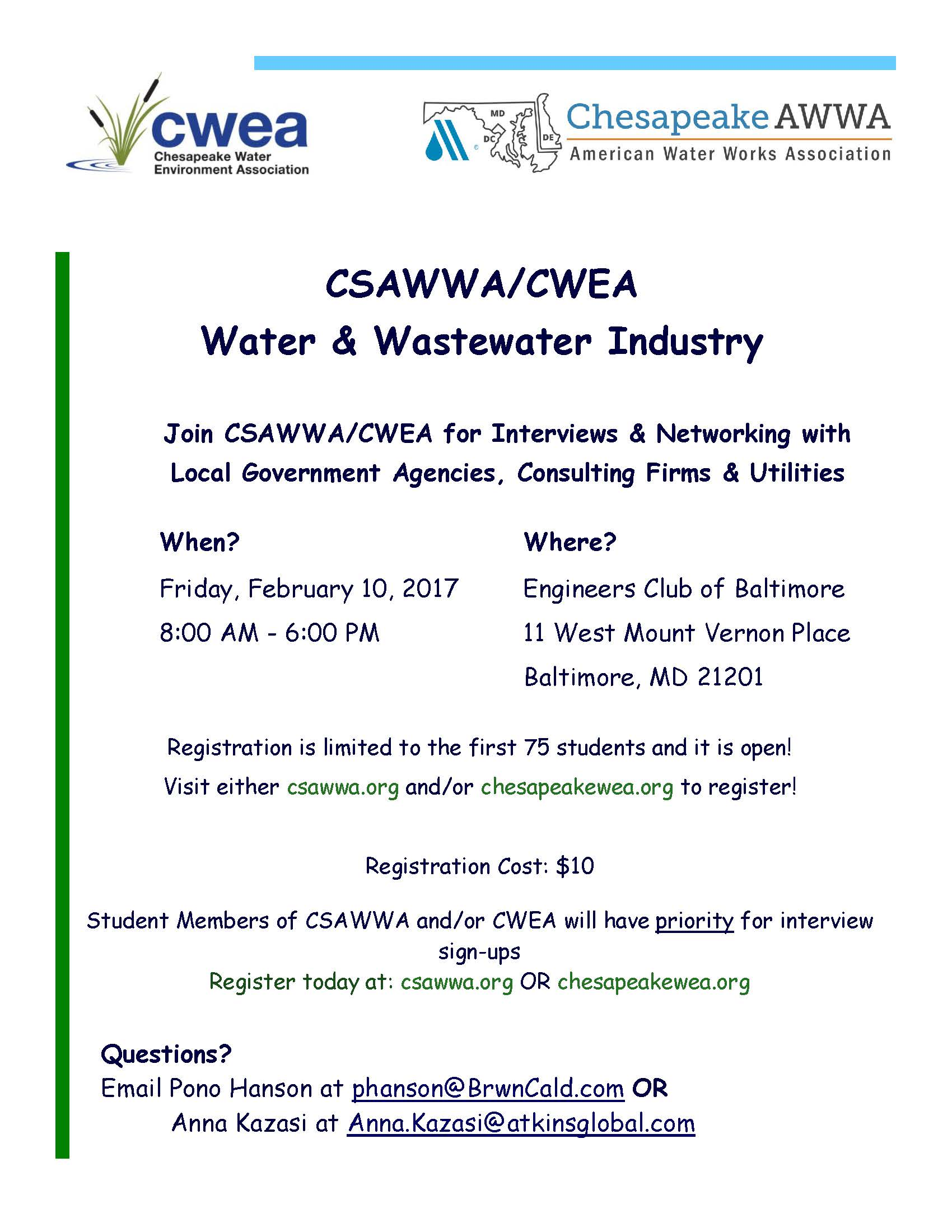 water-and-wastewater-event-flyer-students-1