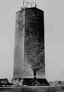 The Washington monument was constructed in 1884 to honor George Washington- the first president of the United States. Stones used to build the monument were sourced from three different quarries in Baltimore, Tennessee, and Massachusetts. There is no clear evidence of slave labour but it is likely.