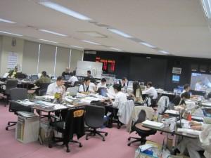 2011 Tohoku Earthquake and Tsunami Emergency Operations Center