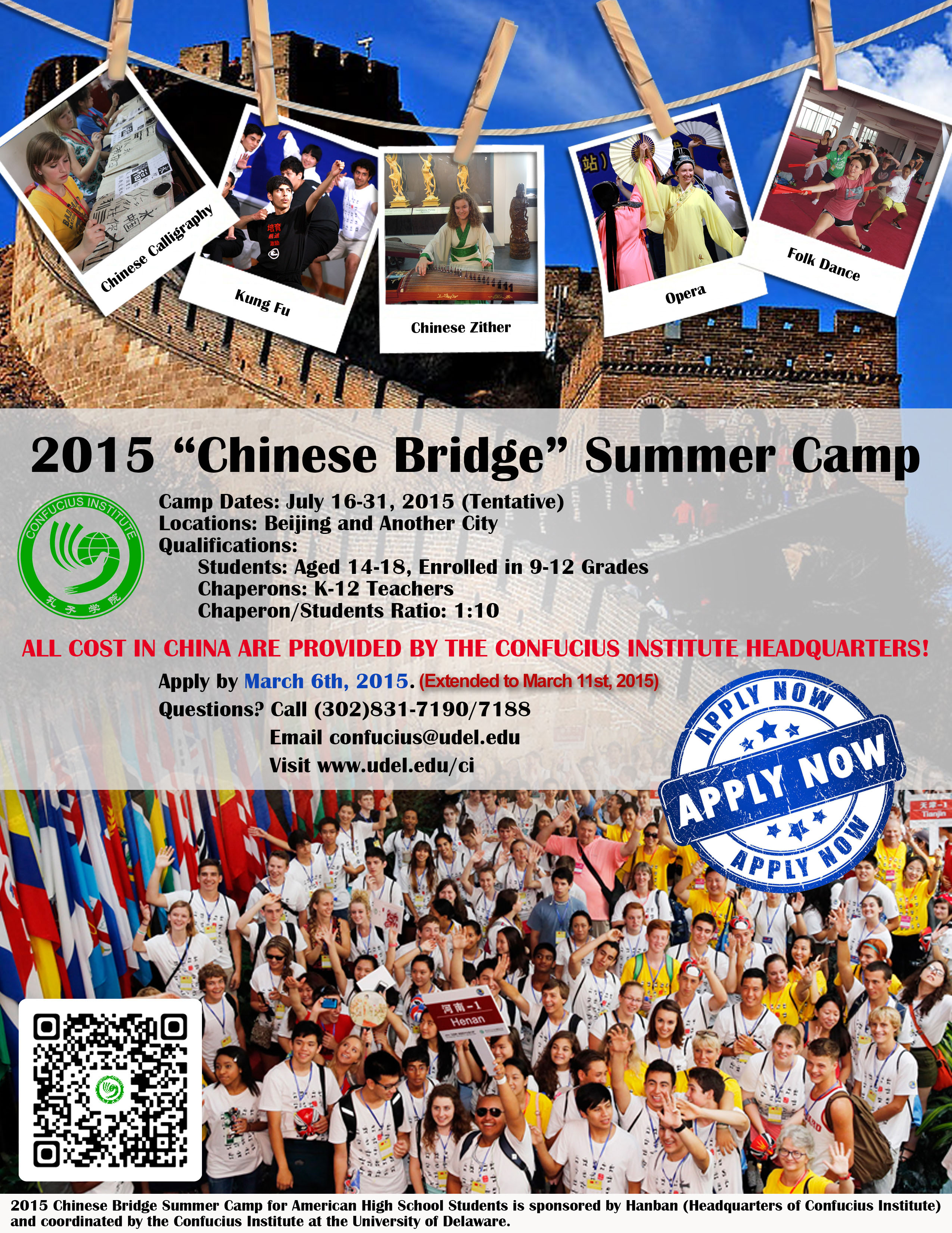 2015 Chinese Bridge Summer Camp Flyer-extended
