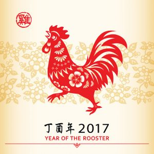 SpringFestival | Confucius Institute at the University of