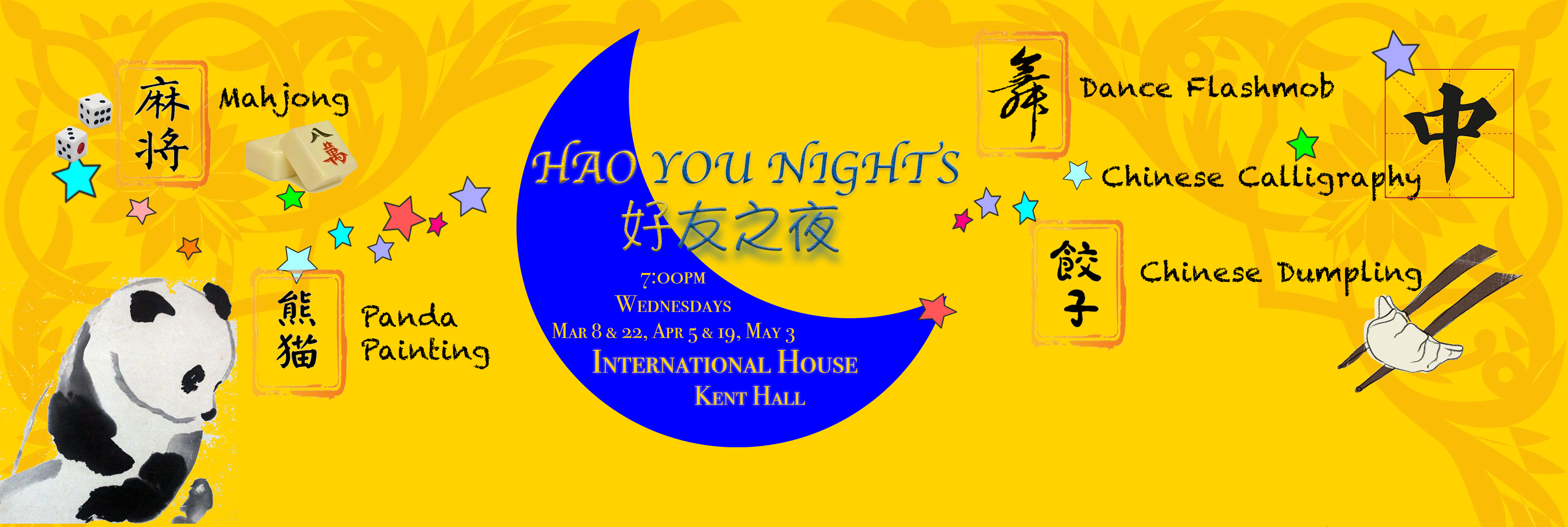 Hao You Nights at the iHouse